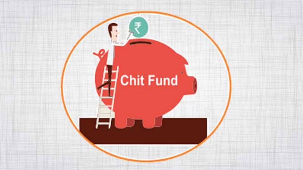 Chit-Funds-1280x720